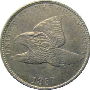 1857 Eagle Cent Obverse