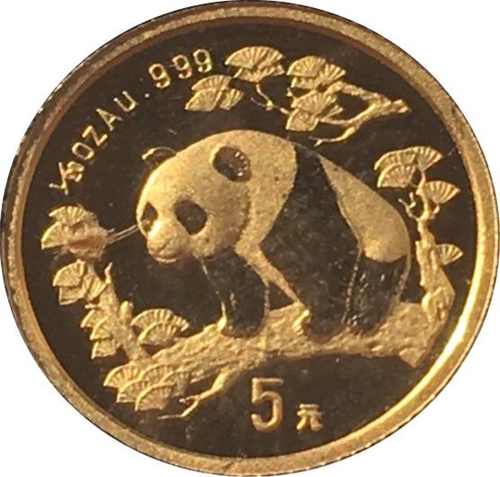 1997 Gold Panda Reverse